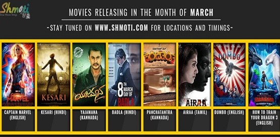 Movies Releasing in March 2019