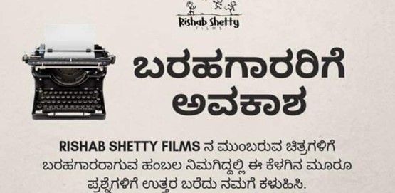 Write For Rishabh Shetty Films Call for Writers