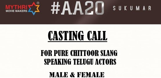 Mytri Movie Makers Allu Arjun 20 movie Casting Call