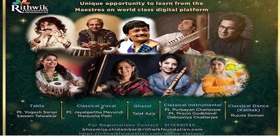 Online Music Classes From Maestros