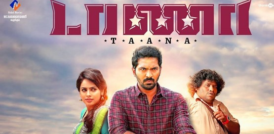Taana Movie Poster